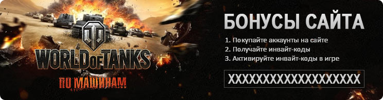 World of Tanks [10000 - 50000 боев] [Почта + Без привязки]